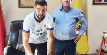 Oğuzhan Aynaoğlu Menemen Spor'a transfer oldu